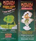 Kauai Coffee Brochure 1.jpg